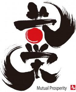 logo-kyoei