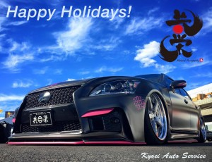 happy-holiday2015